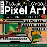 Fall / Autumn Digital Pixel Art Magic Reveal MULTIPLICATION