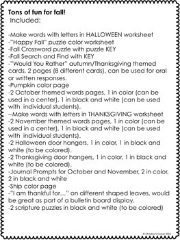 Fall Autumn Halloween Thanksgiving NO PREP worksheets and printables