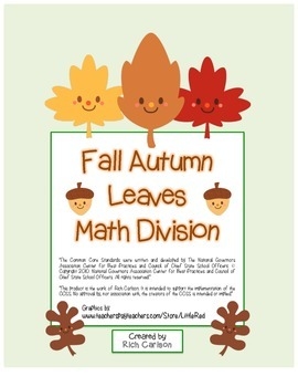 """Fall Autumn Leave Math"" Division- Common Core -  Division"
