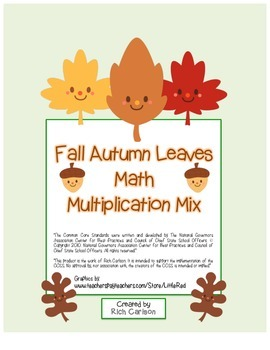 """Fall Autumn Leaves Math"" Mixed Multiplication - Common Core - FUN! (color)"