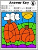 FALL & AUTUMN MATH Multiplication Color by Number Worksheets