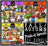 Fall/Autumn - Parts Of Speech Clip Art Big Bundle {Educlips Clipart}