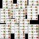 Fall/Autumn Sight Word Game: Gotcha! [Fry 1-100]