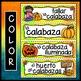 Spanish Fall/ Autumn/ October Word Wall (El Otoño)