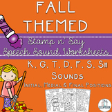 Fall/Autumn Themed Speech Sound Worksheets- /k g t d f s sh/ sounds. No Prep.