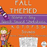 Fall/Autumn Themed Speech Sound Worksheets- /k g t d f s s