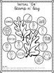 Fall/Autumn Themed Speech Sound Worksheets- /s/ blends, /l/ blends, /r/ blends.