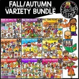 Fall/Autumn Variety Bundle {Educlips Clipart}