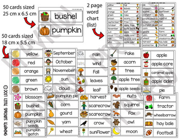 Fall Word Wall - 50 cards in two sizes plus Vocabulary chart