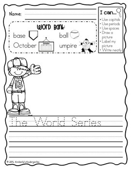 Daily Writing Journal Pages for Beginning Writers: Fall BUNDLE. K or 1st.