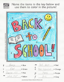 Fall Back To School Music Activity Sheet