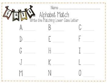 Fall Banner Alphabet Matching Activity