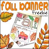 Fall Banner Freebie