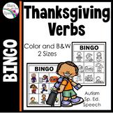 Thanksgiving Bingo Cards (Verbs)