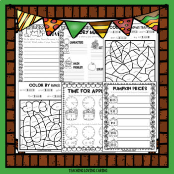 Fall Break Packet - Second Grade