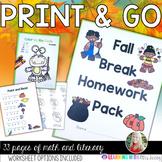 Fall Break Homework Pack {PRINT AND GO} - extra practice /