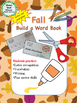 Fall Build a Word Books BUNDLE - Fall, School and Apples