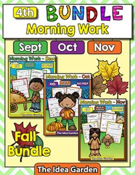 Fall Bundle - Morning Work NO PREP (Fourth)