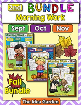 Fall Bundle - Morning Work NO PREP (Second)