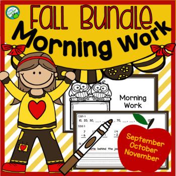 Fall Bundle Morning Work Quick Warm Ups