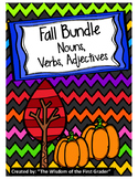 Fall Bundle:  Nouns, Verbs, Adjectives