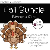 Fall Bundle for Kinder and First