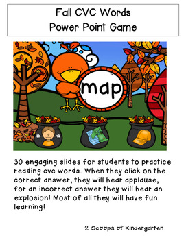 Fall CVC Power Point Game