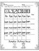 Dyslexia Fall CVC  Reading Fluency Activities (RTI)
