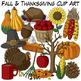 Fall Clip Art Bundle