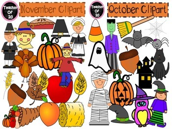 Fall Clipart Bundle