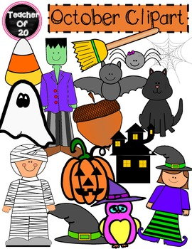 October Clipart Pack