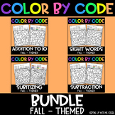 Fall Color By Code | No Prep Math and Literacy BUNDLE