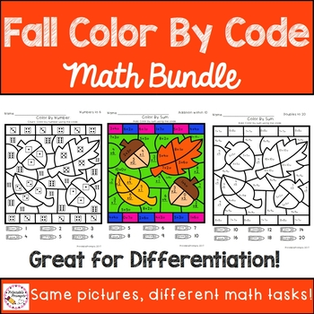 Fall Color By Code Math Bundle