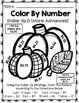 Fall Color By Number {Dollar Up} {Math} {Money} {Worksheets}