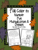 Fall Color By Number for Multiplication and Division