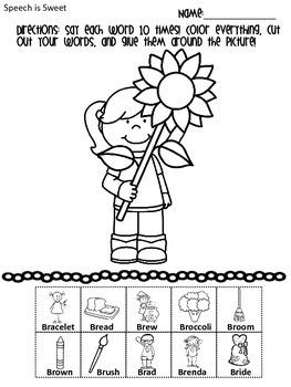 Fall Articulation Activities: R-Blends