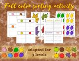 Fall Color Sort bundle - leaves, pumpkins, acorns, and apples