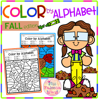 Fall Color by Code - Alphabet