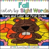 Fall Color by Code First Grade Sight Word Worksheets