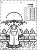 Fall Color by Code Printables - Kindergarten - Grade 1