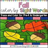 Fall Color by Code Sight Word Worksheets for Pre-K and Kindergarten