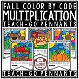 Fall Multiplication Color by Number Teach- Go Pennants™ 3.4K Math TEKS 3.NBT
