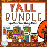 5th Grade Math Worksheets: Fall Color by Number Bundle