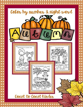 Fall Color by Numbers and Sight Words