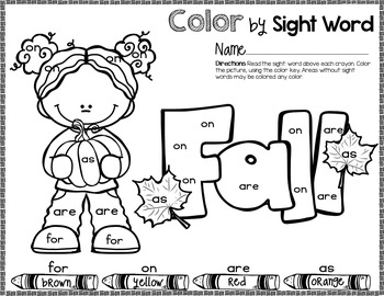 Fall Color by Sight Word