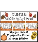 Fall Color by Sight Word BUNDLE