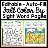 Fall Color by Sight Word {Editable with Auto-Fill!} {6 Fall Pictures}