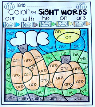 Fall Color by Code Sight Words Primer Sight Word Activities