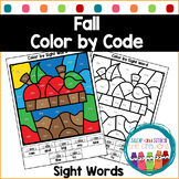 Color by Sight Word | Fall Worksheets