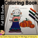 Fall Coloring Pages Bundle Printable Distance Learning